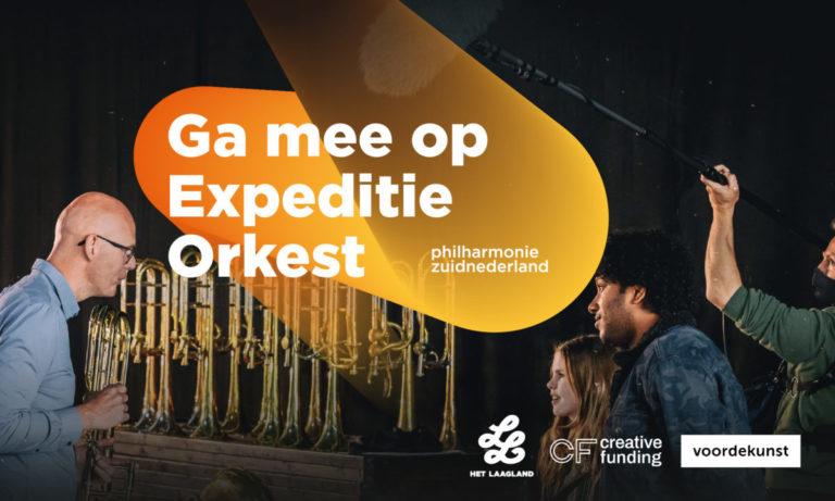 Expeditie Orkest van philharmonie zuidnederland